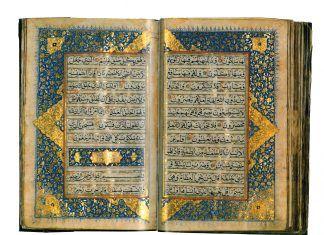 ¿Es verdad que el Corán es un libro de paz?