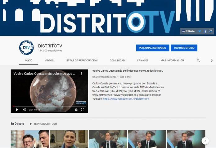 Distrito TV Youtube