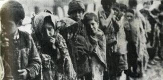 Raad Salam